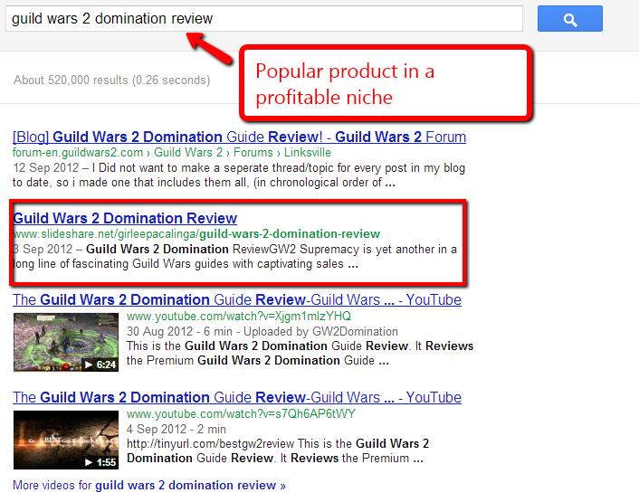 common phrase search